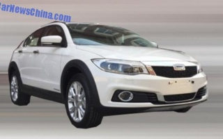 Qoros 3 City SUV Spied Fully Unscreened