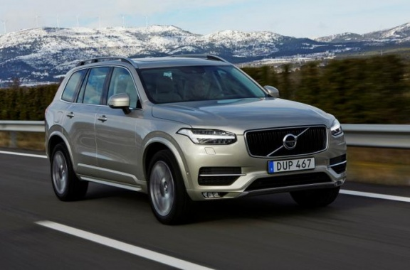 Meet Volvo XC90 T5 in America