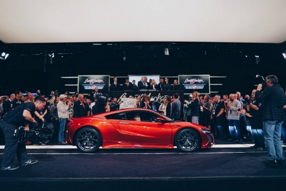 $1.2 million for 2017 Acura NSX 001!
