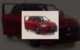 See The Front End Of 2017 Suzuki Swift