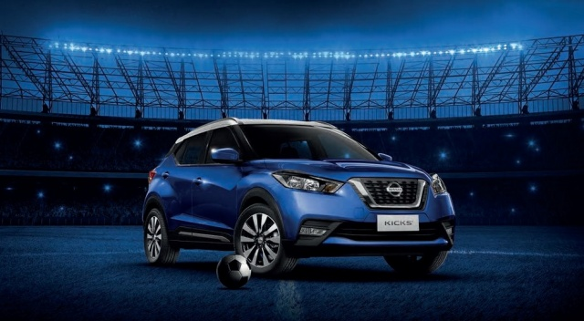 Nissan Kicks received the limited special version