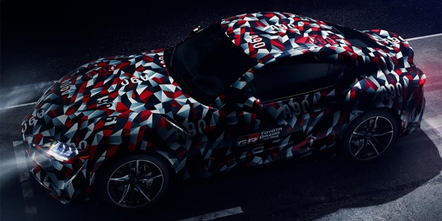 Toyota held the announcement of new Supra