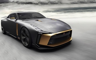 Nissan and Italdesign made a joint car
