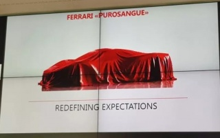 The new Ferrari SUV determined a name
