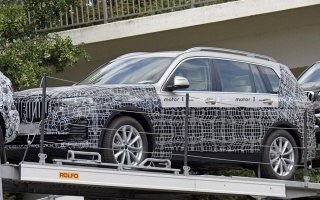 BMW X7 SUV declassified inside