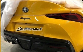 A new photo of a revived Toyota Supra has appeared