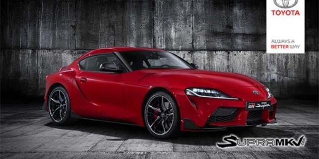Toyota Supra is completely declassified
