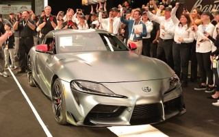 The first copy of the newest Toyota Supra was implemented at auction