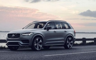 Volvo XC90 has been updated