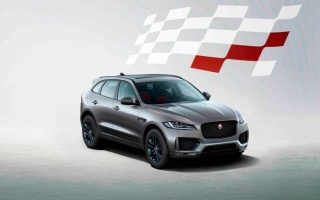 Jaguar F-Pace has got a cool Checkered Flag performance