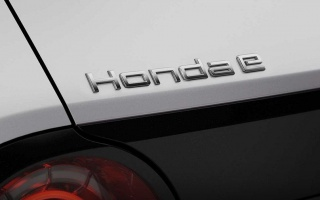 Honda decides about a city electric car name