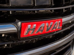 haval h8 pic #154959