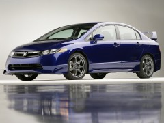 Mugen Civic Si photo #39501