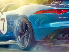 jaguar project 7 concept pic #110601