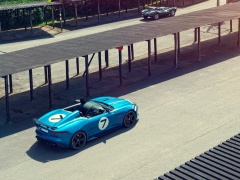 jaguar project 7 concept pic #110606