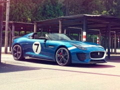 jaguar project 7 concept pic #110608