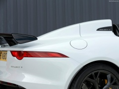 jaguar f-type project 7 pic #147481