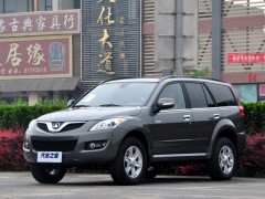 great wall hover h5 pic #105804