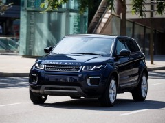 Range Rover Evoque photo #151110