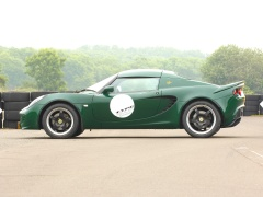 lotus clark type 25 elise sc limited edition pic #58015