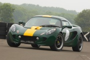 Clark Type 25 Elise SC Limited Edition