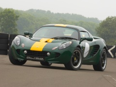 Lotus Clark Type 25 Elise SC Limited Edition pic