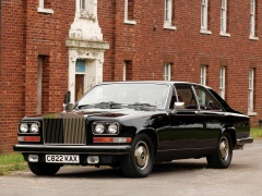 rolls-royce camargue pic #49502