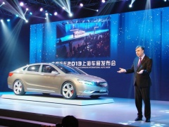 Geely Emgrand EC9 pic