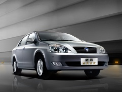 geely vision / fc pic #87973