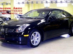 G35 Coupe photo #27582