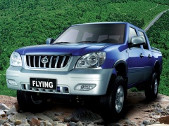 ChangFeng Flying pic